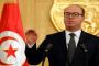 إلياس الفخفاخ يستقيل من رئاسة الحكومة التونسية