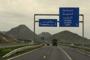 مديرية الأمن تكشف حقيقة تعرض مستعملي طريق سيار بالمغرب للسرقة