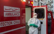 وزارة الصحة تطلب دعم متطوعين بمستشفيات علاج مرضى ''كورونا''