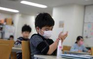 منظمة: فيروس كورونا يهدد عودة ملايين التلاميذ إلى مدارسهم