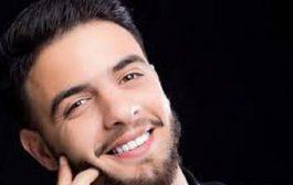 نعمان بلعياشي يعلن موعد إصدار جديده الفني