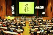 رفض دعوى منظمة العفو الدولية في قضية عمر الراضي لغياب الأدلة