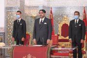 معهد بيروفي: خطاب العرش يؤكد حرص الملك على ضمان رفاه وسلامة المواطنين
