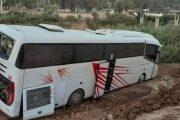 وزان.. انقلاب حافلة لنقل المسافرين يخلف قتيلا وجرحى