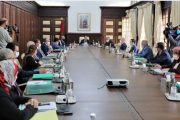 مجلس الحكومة يصادق على مشروع قانون المالية المعدل