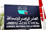 قطاع الصحافة المغربية تكبد خسائر فاقت 240 مليون درهم خلال الجائحة