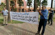 بعد احتجاجات طويلة.. جماعة الخميسات تستجيب لمطالب الموظفين والعمال