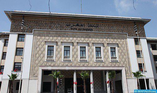 بنك المغرب: قيمة الدرهم تتحسن مقابل الأورو