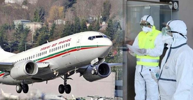 المغرب يعلق رحلاته الجوية مع ثلاث دول أوروبية