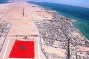 """الصحراء.. اليمن تشيد بجهود المغرب """"الدؤوبة"""" لإيجاد حل دائم"""
