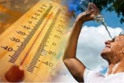 نشرة خاصة.. طقس حار بعدد من المناطق من يوم الخميس إلى السبت