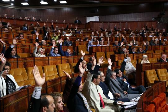 مجلس النواب يصادق بالأغلبية على مشروع قانون المالية المعدل