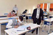 وزارة التعليم: أكثر من 196 ألف تلميذ اجتازوا