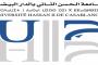 جامعة الحسن الثاني بالبيضاء.. تسليم أوسمة ملكية لفائدة الأساتذة والموظفين