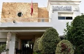 مجلس المنافسة يدخل على خط أزمة التعليم الخصوصي