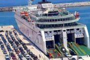 مغاربة العالم.. وزارة النقل توضح عملية نقل الركاب القادمين عبر الموانئ المرخص لها