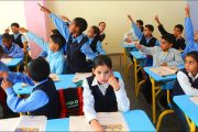 فيدرالية أولياء التلاميذ تطالب بتأجيل الدخول المدرسي