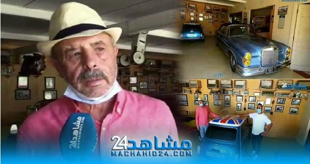 بالفيديو.. قريبا.. السيارات العتيقة تجوب شوارع المملكة تحت إشراف الجامعة