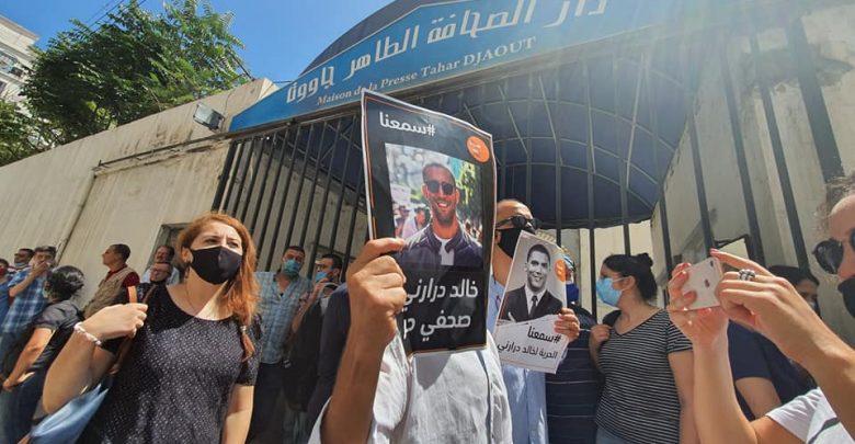 الجزائر.. احتجاجات عارمة للمطالبة بإطلاق سراح الصحافي خالد درارني
