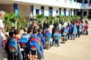 في ظل الجائحة.. وزارة التربية الوطنية تكشف موعد الدخول المدرسي وملامحه