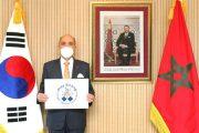 عيد العرش بكوريا.. استعراض لمنجزات عقدين وسط التزام بقيود ''كوفيد 19''