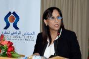 المجلس الوطني لحقوق الانسان يدعو لوضع خطة وطنية لمكافحة الاتجار بالبشر