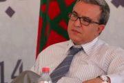 تعيين محمد أوجار ضمن البعثة المستقلة لتقصي الحقائق بليبيا