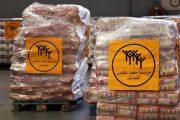 مؤسسة محمد الخامس للتضامن تشرع في إرسال مساعدات غذائية إلى لبنان