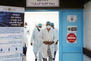 لمواجهة أزمة كورونا.. البنك الأوربي للاستثمار يخصص للمغرب 100 مليون أورو