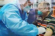 المغاربة يستبشرون خيرا بالخطة الوطنية للقاح كورونا