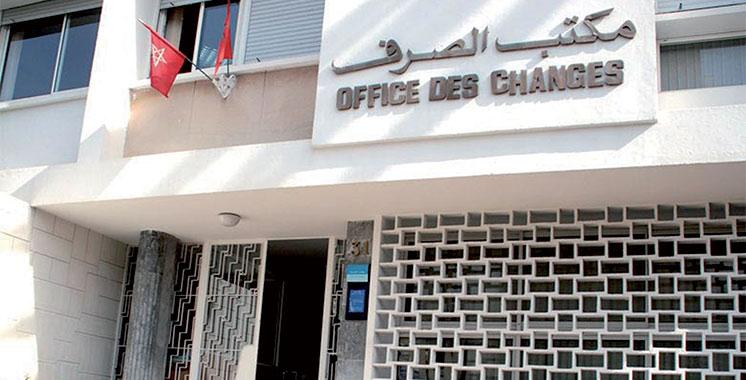 مكتب الصرف يمدد آجل الإقرار بالممتلكات والموجودات المنشأة بالخارج