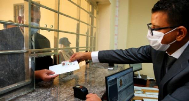 فاس.. تسليم أول بطاقة وطنية للتعريف من الجيل الجديد