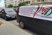 وسط مطالب بتمديد القروض والتأمين.. مهنيو النقل السياحي يحتجون بمدن المملكة