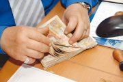 بنك المغرب: ارتفاع القروض البنكية بنسبة 5.3% خلال سنة 2019