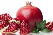 تعرفي على الفوائد العديدة لفاكهة الرمان