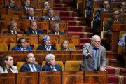 حزب الاستقلال يتقدم بمقترح قانون لمنع