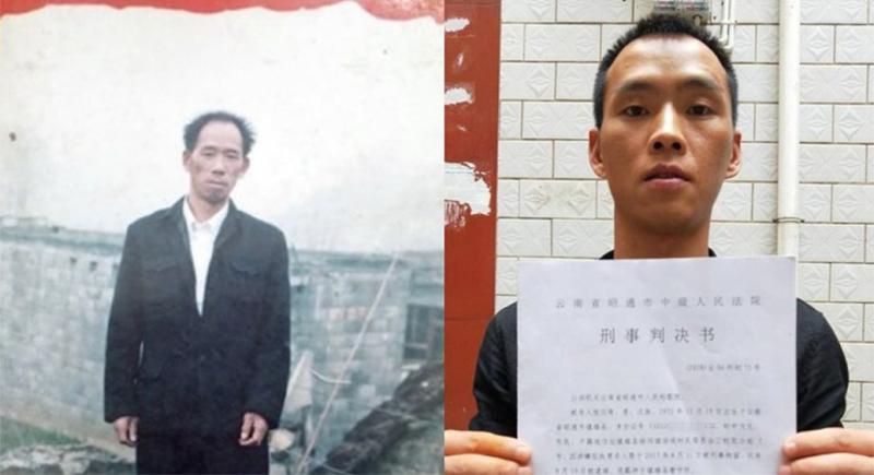 صيني يتمكن من الإمساك بقاتل والده بعد 17 عاما من المطاردة