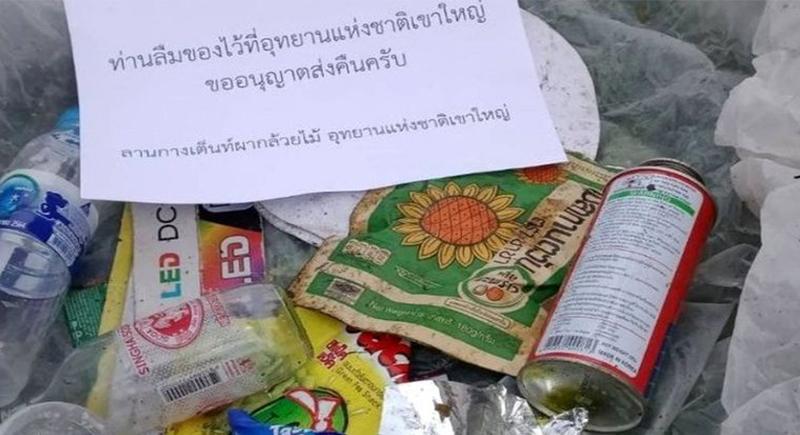 تايلاند تعاقب من يرمي القمامة في الشارع بإرسالها إليه مرة أخرى