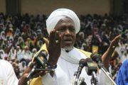 الزعيم الديني لمالي يشيد بدعم المغرب لبلاده