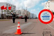 الحكومة تمدد إغلاق الدار البيضاء لمواجهة تفشي كورونا