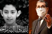 العثماني يعزي عائلة الطفل عدنان ويشيد برجال الأمن