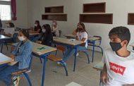 بسبب كورونا.. إغلاق خمس مؤسسات تعليمية بإقليم الرحامنة