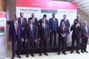 لحل الأزمة الليبية.. لقاء بوزنيقة يزعج الجارة الجزائر