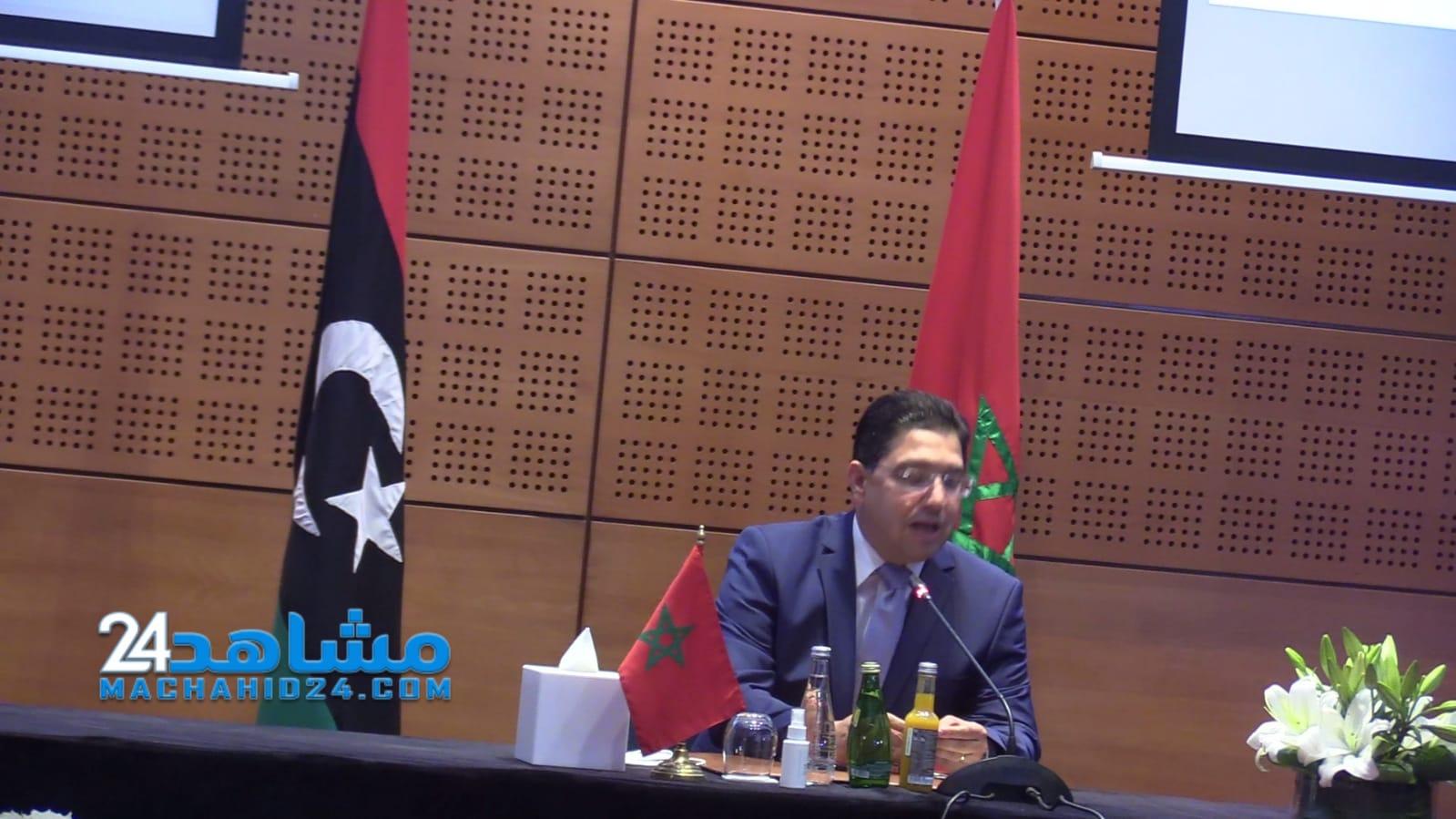 منظمة: مخرجات حوار الأطراف الليبية في المغرب خارطة طريق لتسوية الأزمة