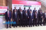 بالصور.. بوزنيقة تجمع شمل الفرقاء الليبيين