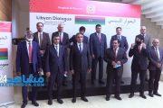 منظمة تعاون الشعوب الافريقية تشيد بجهود المغرب في تسوية الملف الليبي