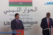 بعد مشاورات جادة.. الليبيون يتوصلون إلى تفاهمات سياسية هامة في بوزنيقة (فيديو)