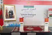 الحوار الليبي يتواصل ببوزنيقة وحل سياسي مرتقب اليوم الخميس