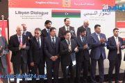 أكاديمي برازيلي: مبادرة المغرب بجمع الأطراف الليبية تكرس دوره في ضمان الاستقرار