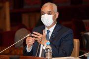 إلغاء اجتماع يغضب نقابيي الصحة من آيت الطالب